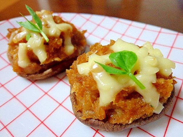 椎茸のカレーチーズ焼き