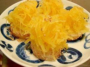 ケーキな酢の物モンブラン風