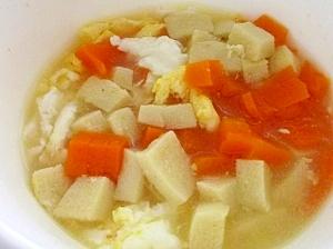 離乳食後期◎高野豆腐とにんじんのかきたまみそ汁