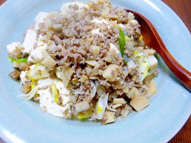 食感抜群、ごぼう入り豆腐煮込み