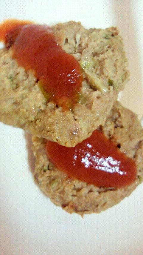 野菜INハンバーグ