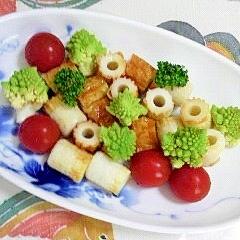 ロマネスコとちくわのサラダ