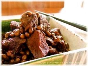 牛肉と黒千石大豆の煮物