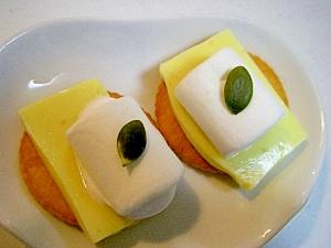 チーズ&マシュマロ&かぼちゃの種