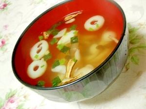 松茸 の 味 お 吸い物 レシピ