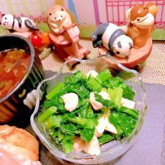 菜の花とクリームチーズの柚子胡椒サラダ