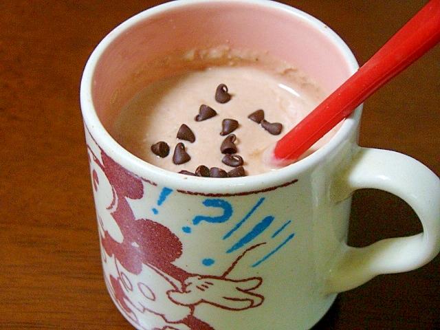 バレンタイン気分食べるショコラヨーグルト甘酒