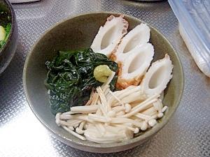 小さな野菜のおかず☆ワカメとエノキのわさび酢和え
