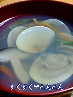 野菜入り蛤のお吸い物