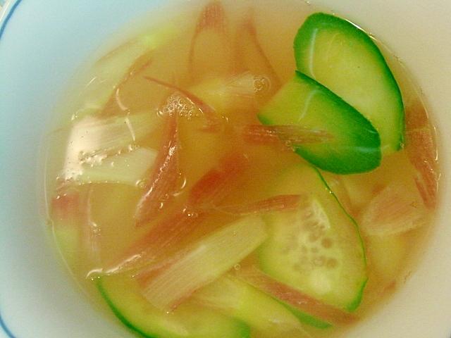 茗荷と胡瓜のコンソメスープ