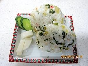 鯛と白菜のおにぎり