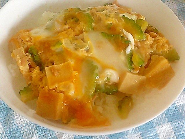 ゴーヤ、高野豆腐、ツナのさっと煮風簡単卵とじ&丼