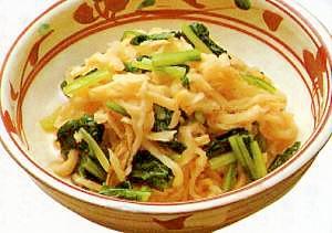 【副菜】切り干し大根と小松菜の酢の物