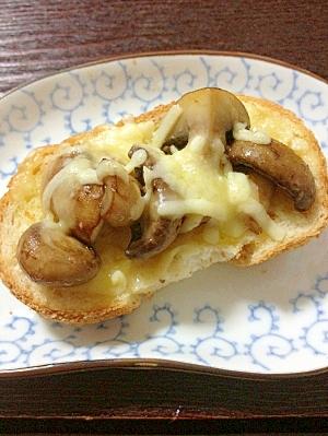 ☆ブラウンマッシュルーム&チーズ☆のトースト