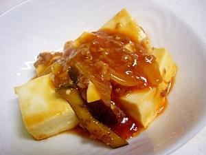 辛くないよ^^まろやかな味のマーボ豆腐&ナス