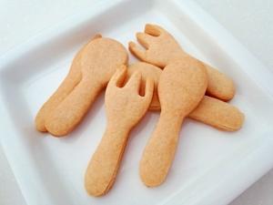 [お手伝いレシピ]アーモンドプードルのクッキー レシピ・作り ...