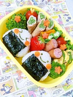 簡単キャラ弁☆ニコニコおにぎりのお弁当♪ レシピ・作り方