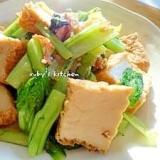 小松菜と絹揚げのマヨマスタード醤油炒め