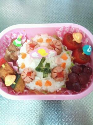 誕生日ケーキご飯