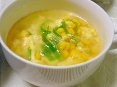 ■5分で..とうもろこしの中華スープ