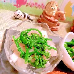 蕪と菜の花の七味マリネ