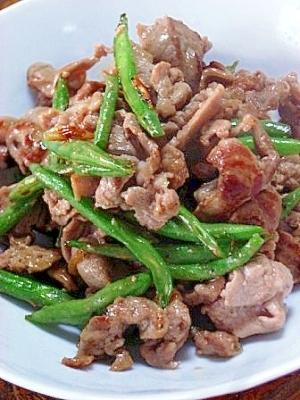 豚肉とインゲンの炒め物