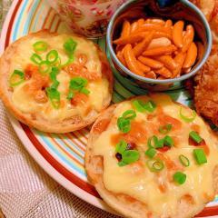 柿ピーと梅干の土手マヨ*チーズマフィントースト