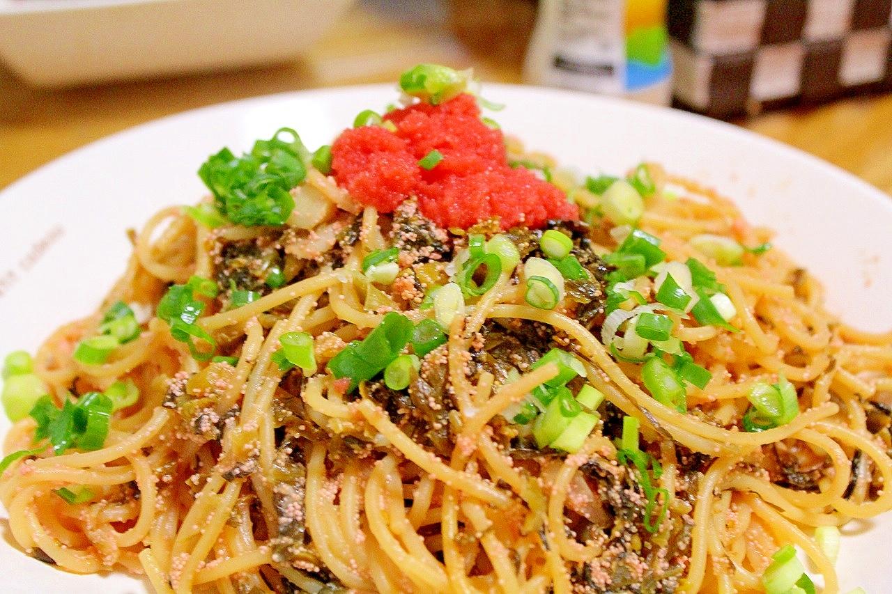 10. 高菜と明太子で博多風パスタ