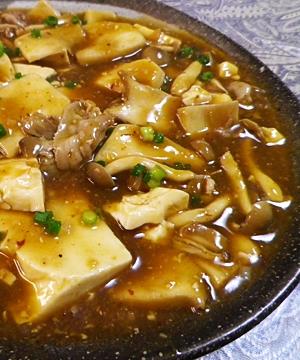 豆腐ときのこの豆板醤炒め