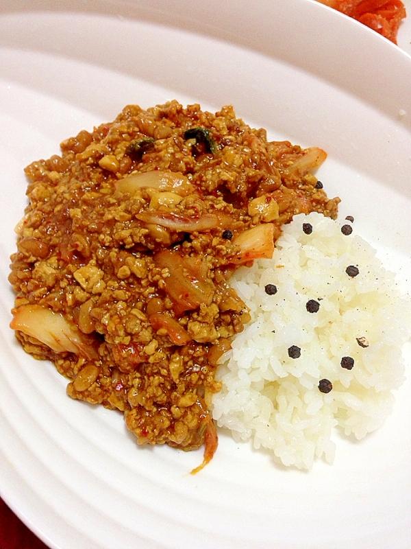 ヘルシーで美味しい納豆キムチカレー