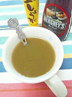 HERSHEY'Sで☆おから入り生姜青汁ココア風♪
