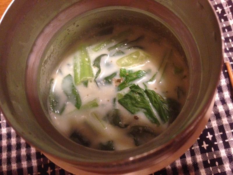 小松菜とかぼちゃの豆乳スープ。