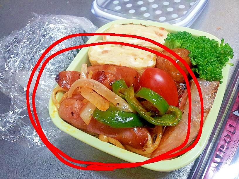【お弁当おかず】簡単♪焼きそば麺でナポリタン♪