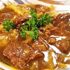 圧力鍋で、牛角切り肉のキャベツ煮