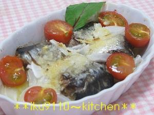 オイルサーデンのオニオントマト焼き