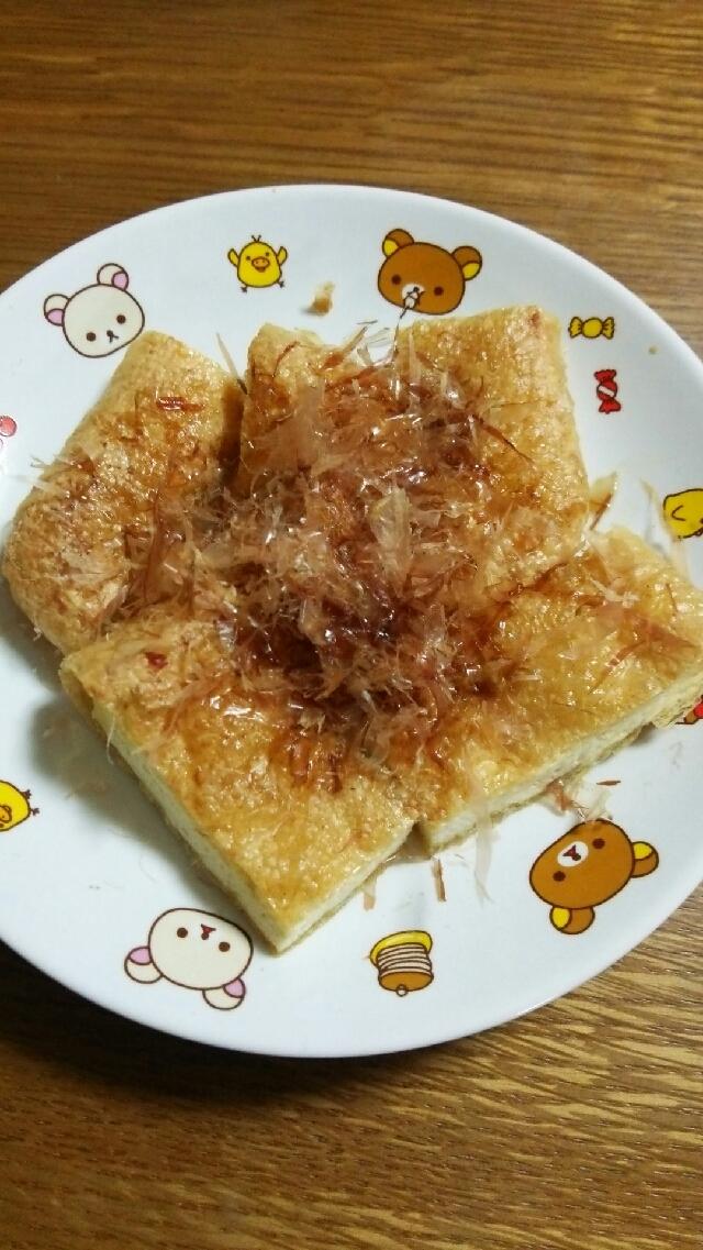 油揚げのオーブントースター焼き(おかか醤油)
