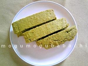 緑茶とおからのもちもちケーキ
