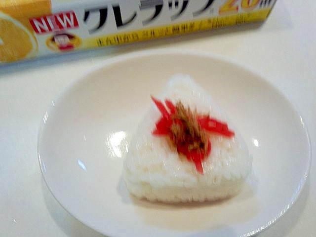 高知県♪紅生姜と鰹節の酢飯おにぎり