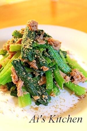 小松菜とツナのお浸し