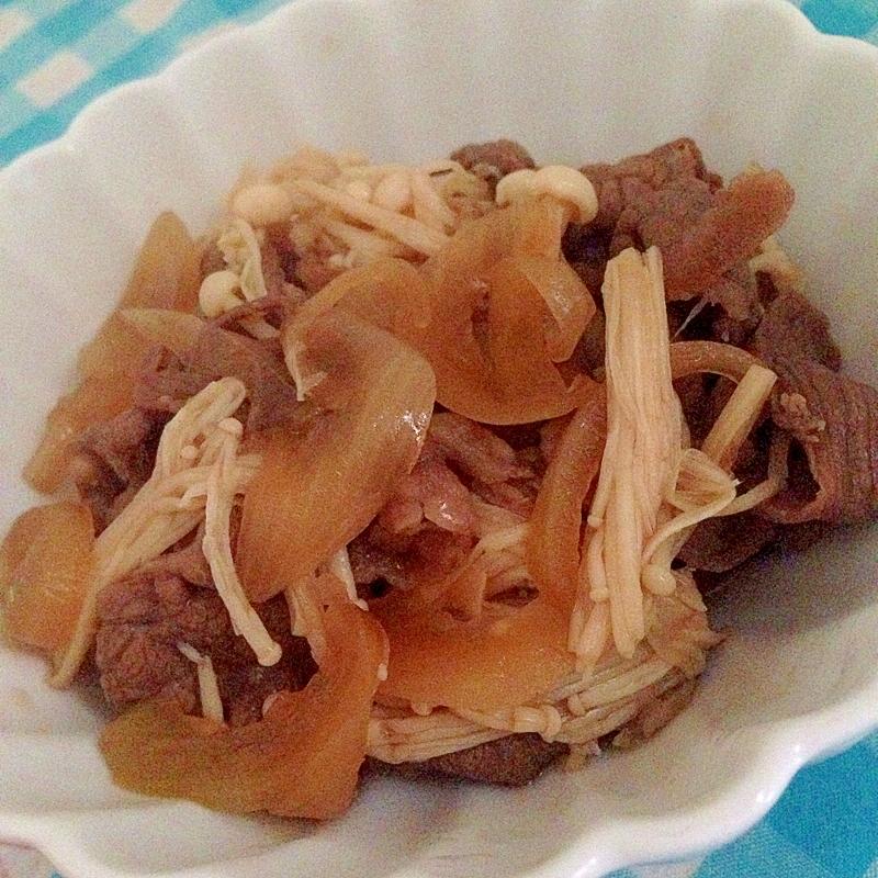 えのき入りの牛肉煮☆