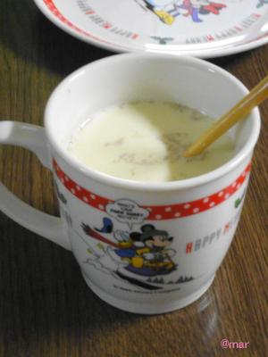 寒い日のほっこり。。ホットしょうが豆乳