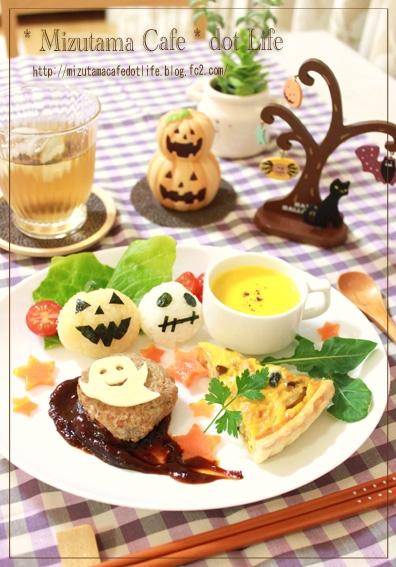 ハロウィン★キャラ弁、ごはんに★かぼちゃ&おばけ