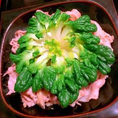 柚子香る茹でターサイと豚肉の温サラダ