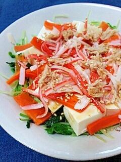季節の野菜で☆ツナ&カニカマの豆腐サラダ♪
