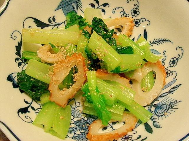 小松菜と竹輪の胡麻和え