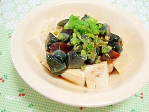 ピータンと香菜の豆腐サラダ
