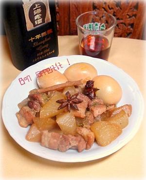 ★豚肉と大根の薬膳煮込み♪八角シナモン風味★