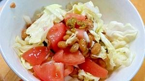 柚子胡椒風味♪きゃべトマ納豆のポンサラダ