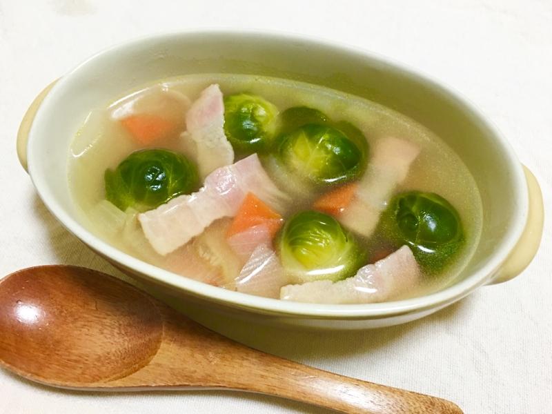 1. 芽キャベツのコンソメスープ