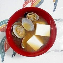 塩とうふとあさりのお味噌汁